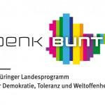 Thüringer Demokratiepreis