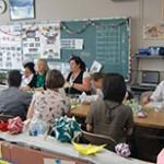Deutsch Japanisches Studienprogramm